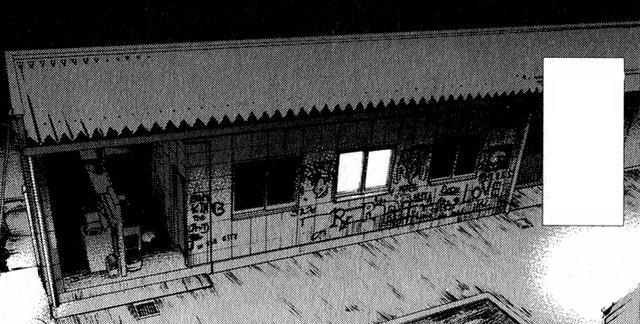 File:Ninjutsu Club.png