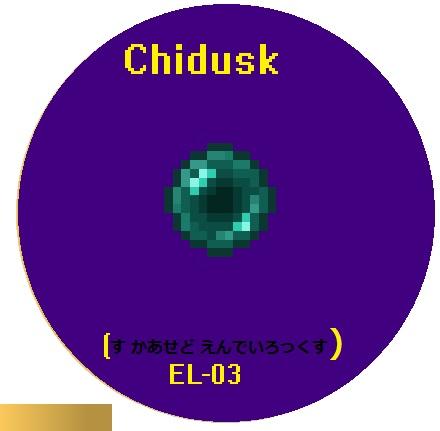 File:Chidusk Button.jpg