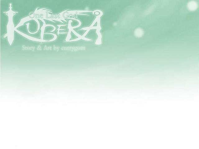 File:One Last God Kubera wallpaper green 1600x1200.png
