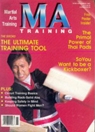 File:11-1989 MA Training Mag.jpeg.jpg