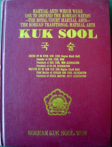 File:Kuk Sool cover.jpg