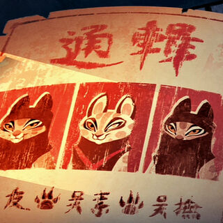 Wanted poster for the Wu Sisters