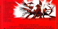 Kung Fu Panda (soundtrack)