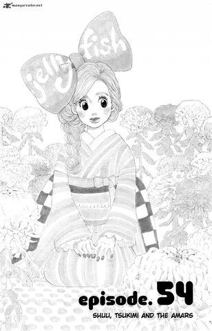File:Kuragehime-4043577.jpg