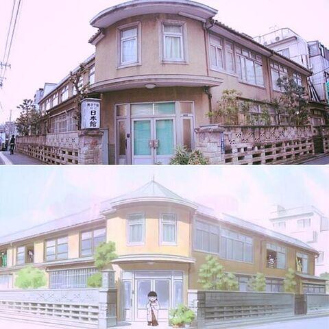 File:Amamizukan comparison art.jpg