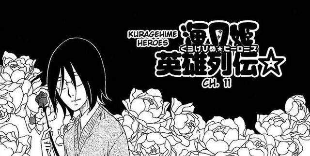File:Kuragehime v015h 01.jpg