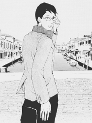 File:Shuu chapter 63 cover.jpg