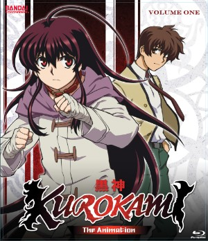 File:Kurokami-BD-e-1-fcover.jpg