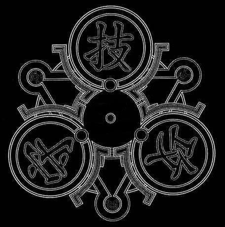 File:BlackGod-j-syncrho-symbol.jpg