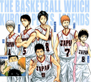 Japanese national team