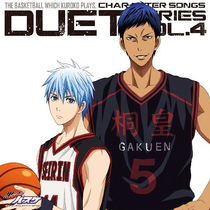 Kuroko and Aomine song.png