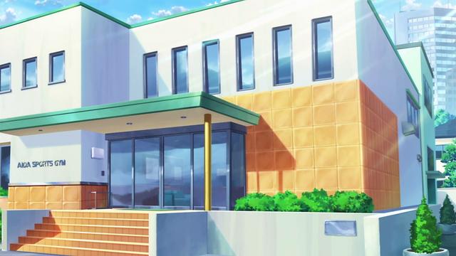 File:Aida Sports Gym anime 2.png