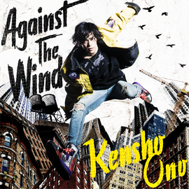 Against The Wind (Regular Version)