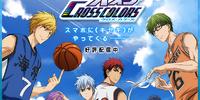 Kuroko no Basuke: Cross Colors