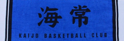 Kaijo Basketball Club.png