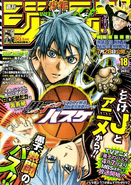 Jump cover