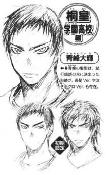 Aomine early concept.png