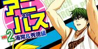 Kuroko no Basuke TV Anime Characters Book Anibus Vol. 2