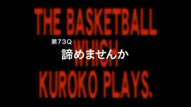 Episode 73