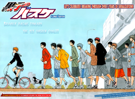 Chapter 242 cover