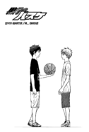 Chapter 224