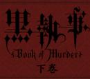 Book of Murder OVA 2