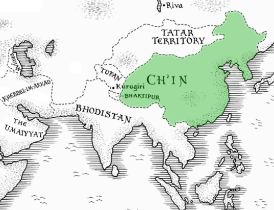 File:Greenmap-Ch'in.PNG