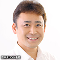 File:Takagi Wataru.jpg