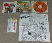 Nekoza Senshuuraku Kouen - CD Kit