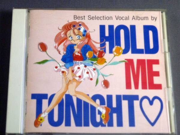 File:Best Selection Vocal Album by Hold Me Tonight.jpg