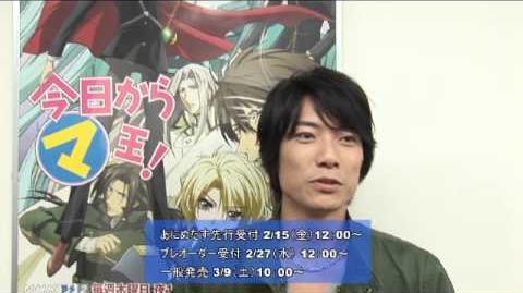 魔劇「今日から(マ)王」兼崎健太郎さんからのコメント動画
