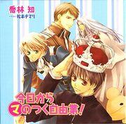 KyouMA CD
