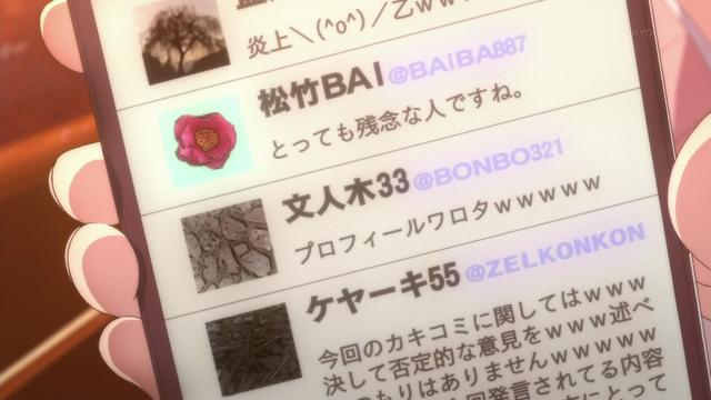 File:Bonsai-blog.png