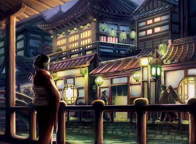 File:Jade Pearl Inn.jpg