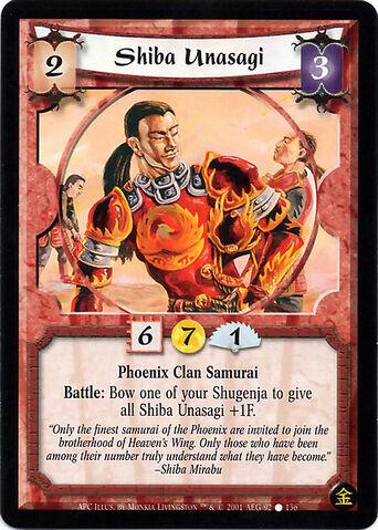 File:Shiba Unasagi-card.jpg