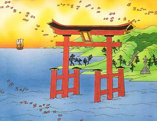 File:Torii Shrine.jpg