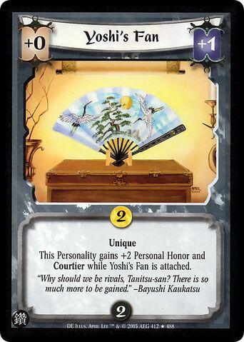 File:Yoshi's Fan-card2.jpg