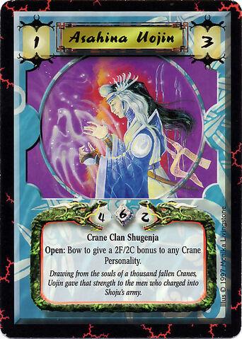 File:Asahina Uojin-card.jpg