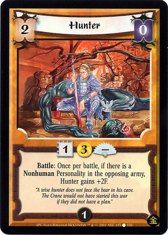 File:Hunter-card.jpg