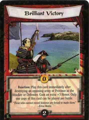 File:Brilliant Victory-card14.jpg