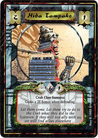 File:Hida Tampako-card.jpg