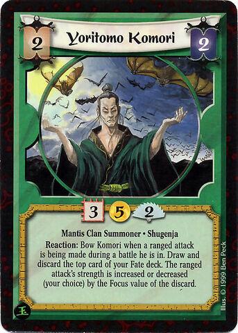 File:Yoritomo Komori-card.jpg