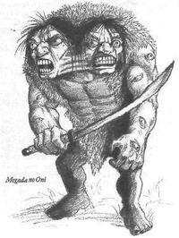 Megada no Oni 2