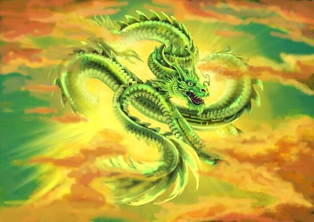 File:Jade Sun.jpg
