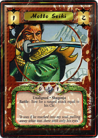 File:Motto Seiki-card.jpg