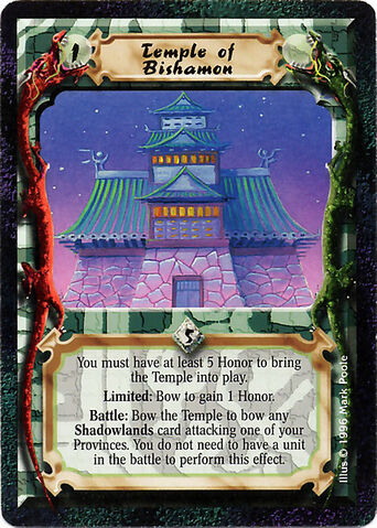File:Temple of Bishamon-card.jpg