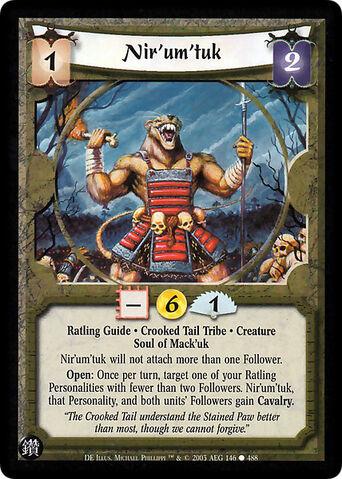 File:Nir'um'tuk-card2.jpg