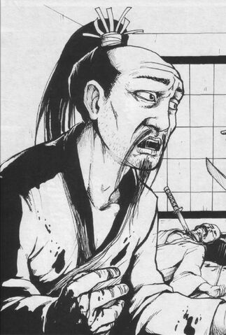File:Matsu Ino and his dead Lord.jpg