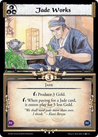 File:Jade Works-card25.jpg