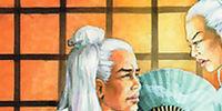 Daidoji Heizo